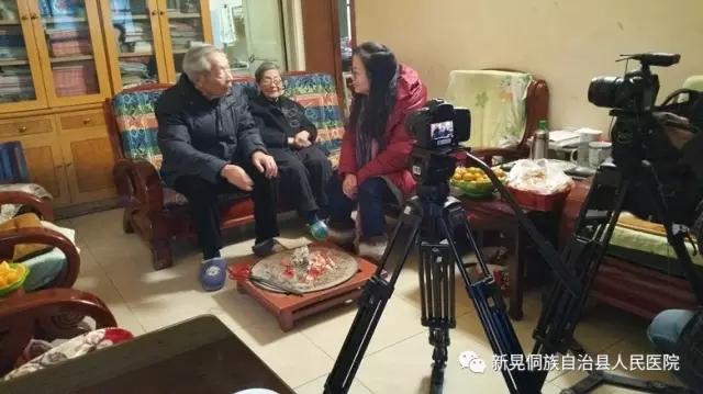 中央电视台在新晃10天时间拍摄最美医生杨文钦夫妇