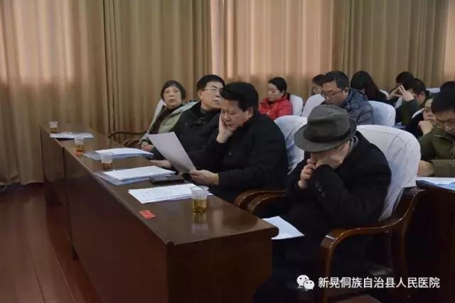 新晃县人民医院圆满召开职工代表大会