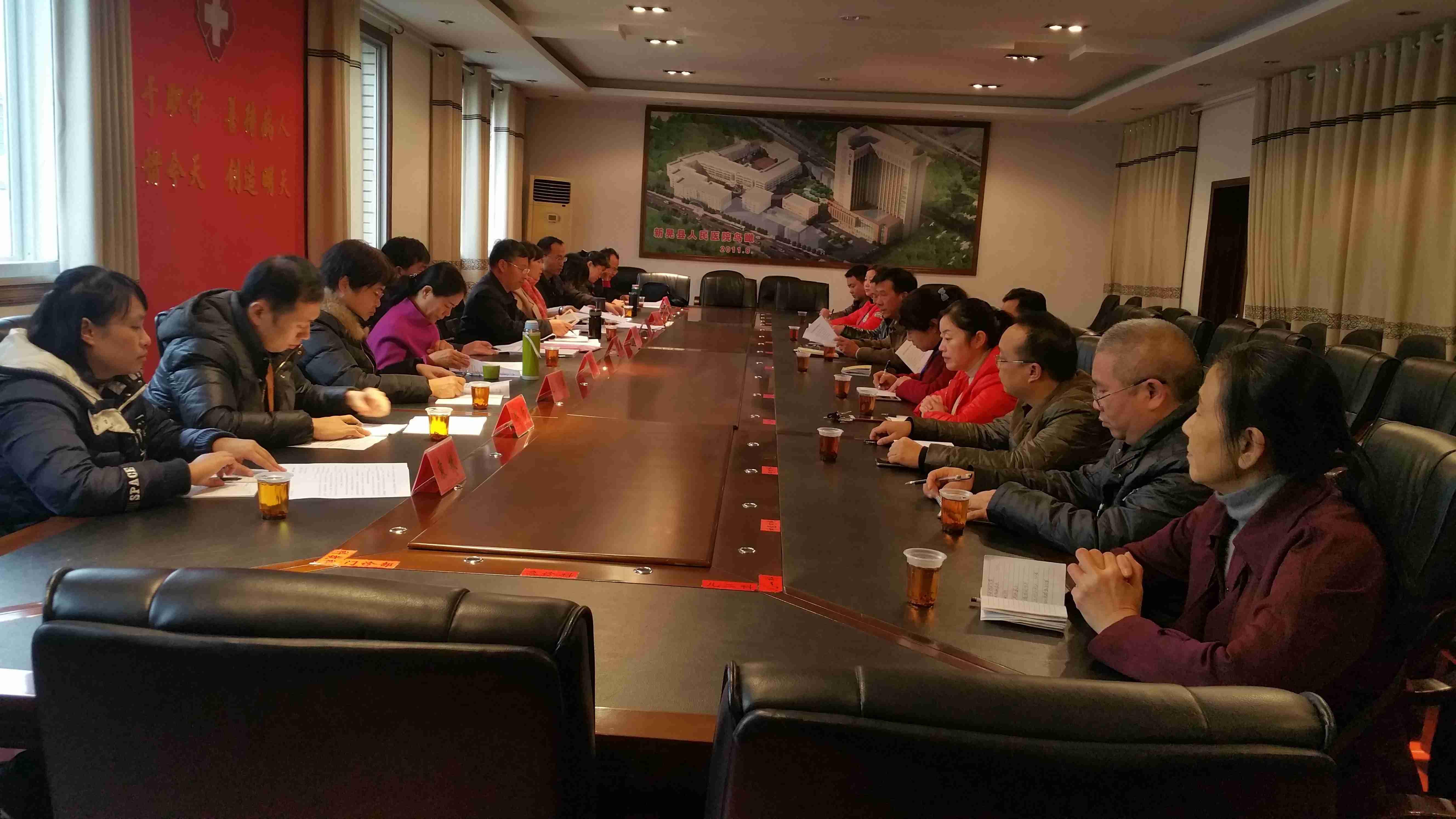 国家卫计委对新晃县人民医院进行血液质量安全技术检查
