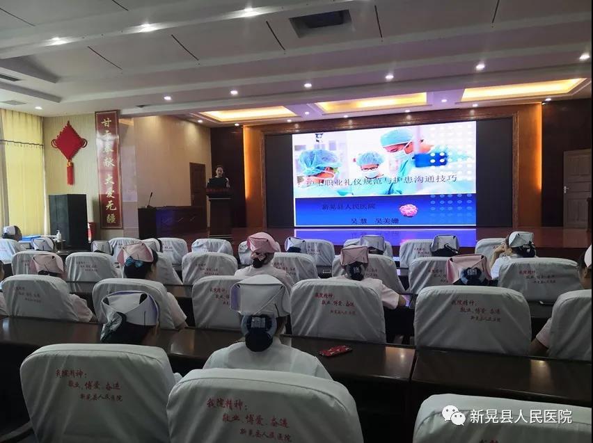 新晃县人民医院开展2019年新进护士岗前培训