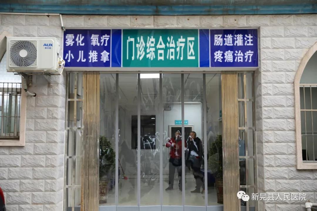 好消息,新晃县人民医院又推便民利民新举措