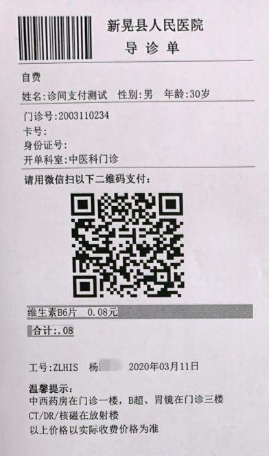 微信图片_20200325091026.jpg